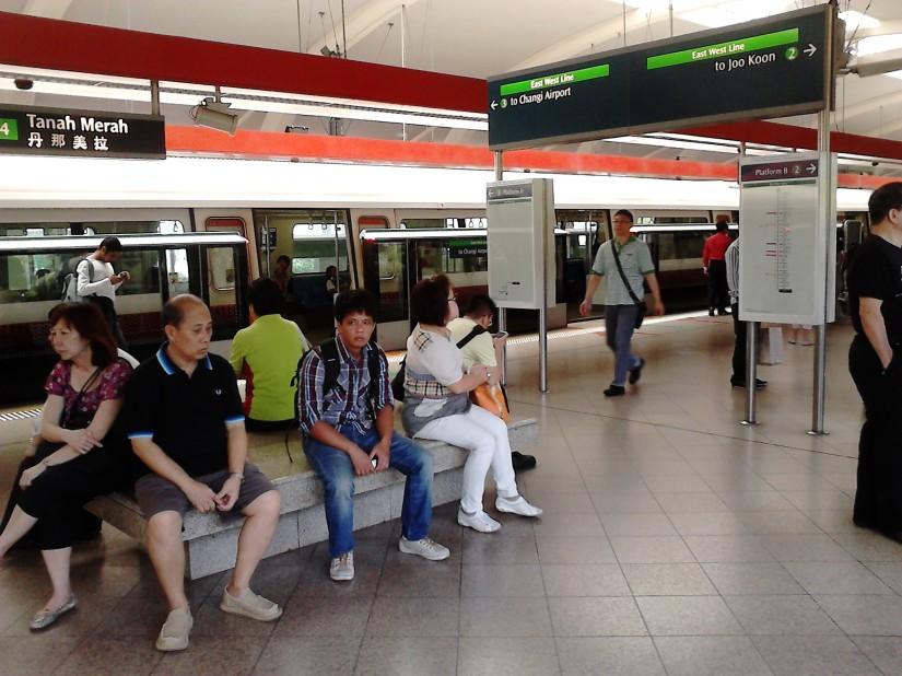 Stasiun MRT Tanah Merah