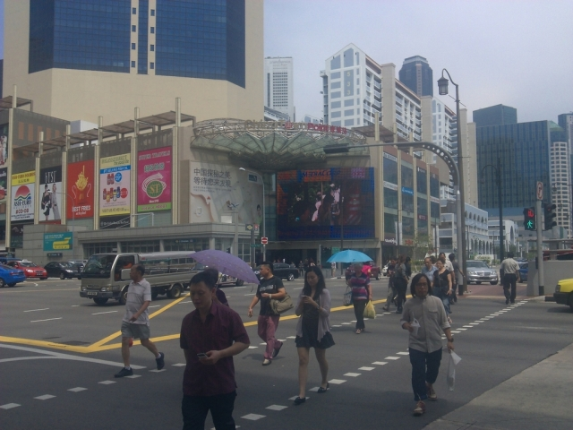 Chinatown Point