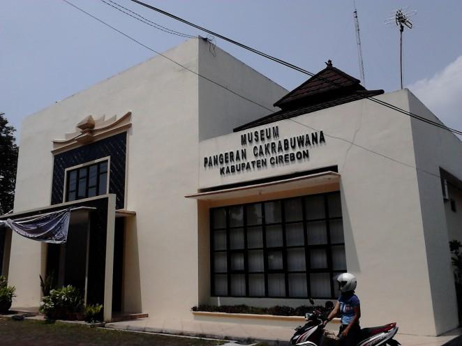 Museum Pangeran Cakrabuwana