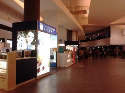A corner in KLIA2 airport