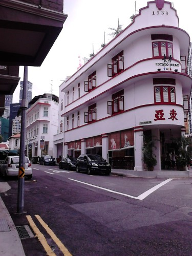 A beautiful junction at Chinatown Area, Singapore
