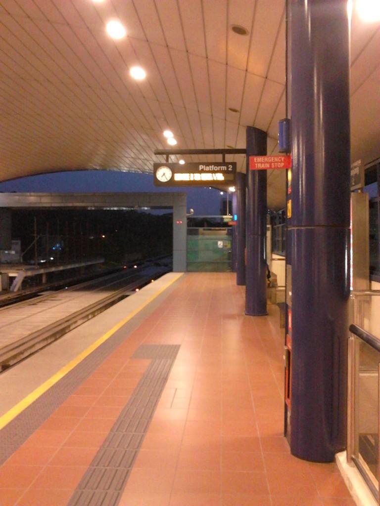 Fajar LRT platform. Sepiii.