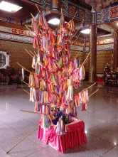 The wish-ribbons tree