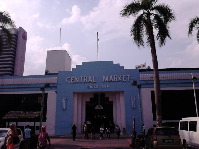 Central Market from the outside