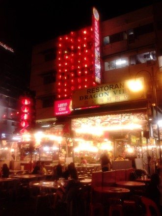 A chinese restaurant at the corner