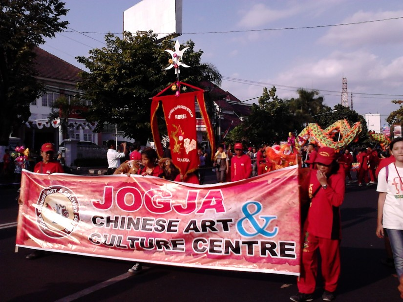 Jogja Chinese Art and Cultural Center