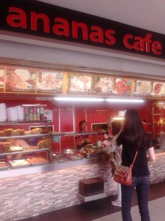 Ananas Cafe