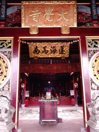 Detil ukiran di pintu masuk klenteng Tay Kak Sie