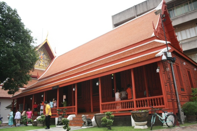 Red House, Bangkok National Museum