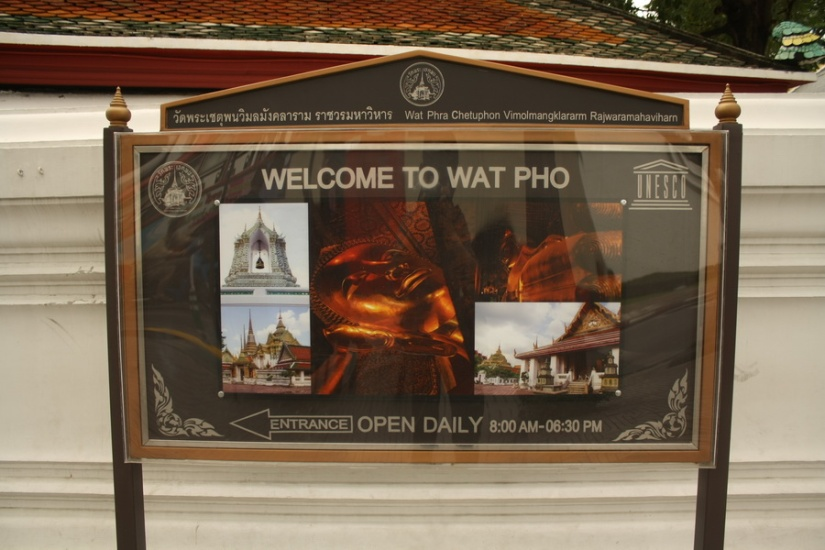 Welcome to Wat Pho!
