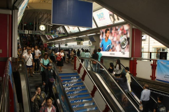 Siam Station, Bangkok
