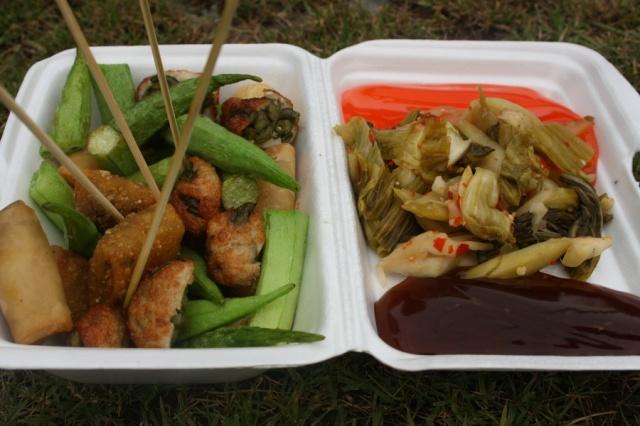 Xien Que (Vietnamese Piercing Food)